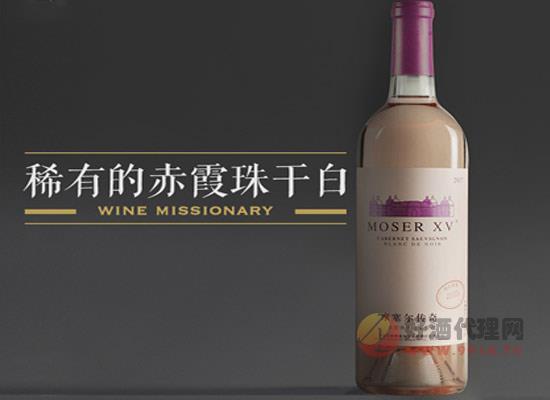 摩塞爾赤霞珠干白葡萄酒