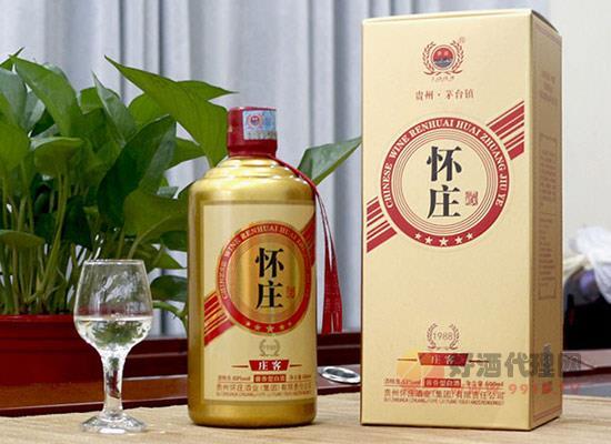 贵州怀庄酒