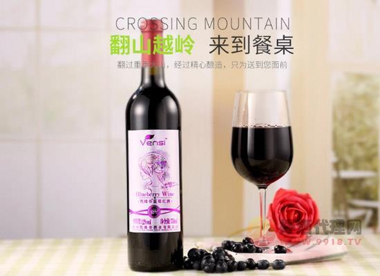 凱緣春藍莓紅酒