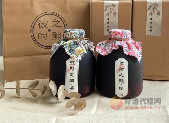大連沙密櫻桃酒