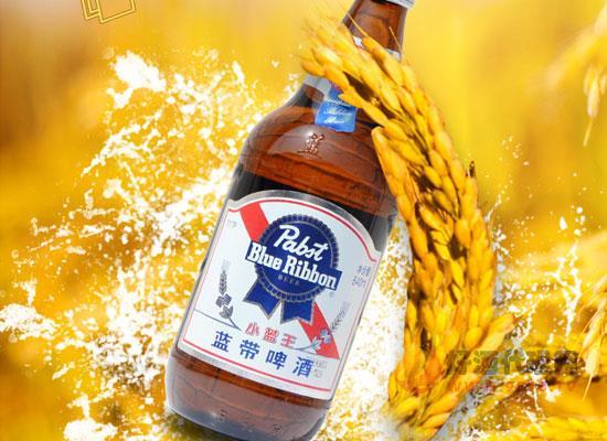 蓝带小篮王啤酒