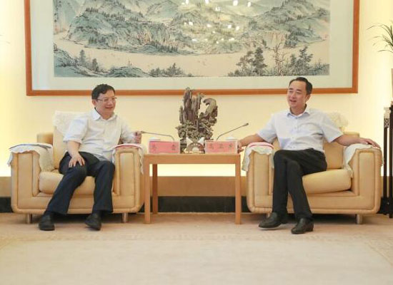 茅台集团与贵州省投资促进局座谈