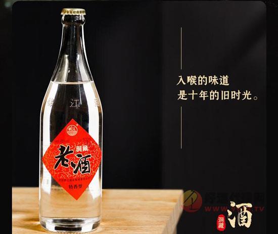 锦江洞藏老酒