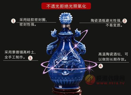 景德镇陶瓷酒坛