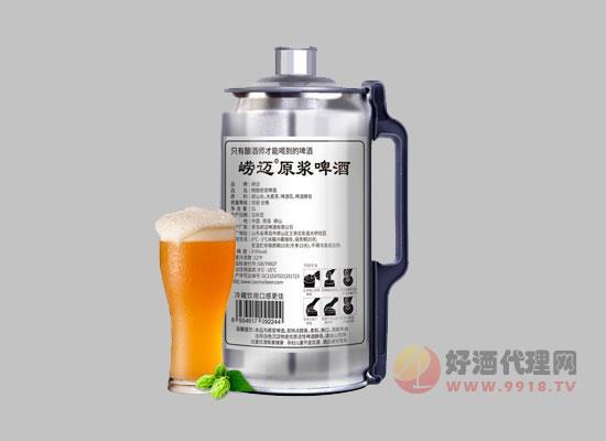 青島品鑒級原漿啤酒