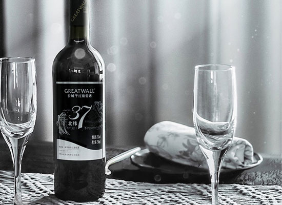 長城北緯37解百納葡萄酒