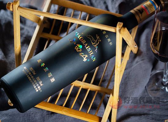 小白山美冬藍莓酒