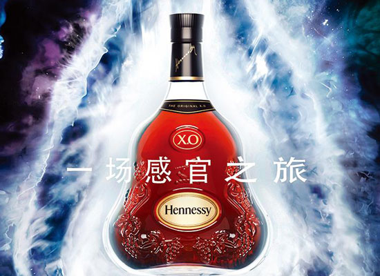 轩尼诗xo酒