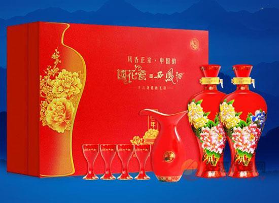 西凤国花瓷