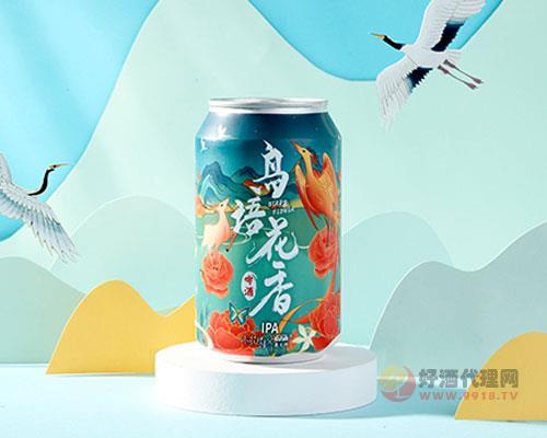 小花樣鳥語花香啤酒