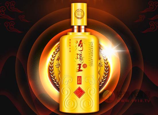 山西汾陽王酒