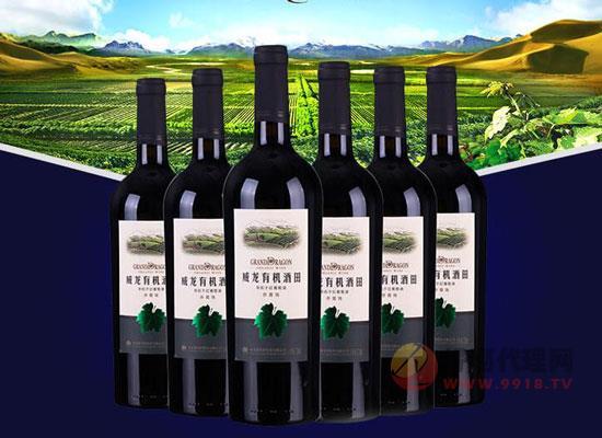 威龍干紅葡萄酒