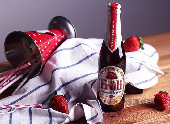 芙力草莓啤酒