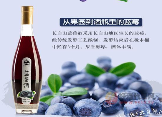 長白山藍莓酒