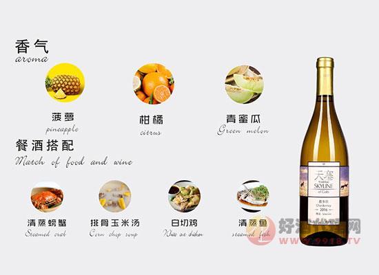 新疆天塞葡萄酒