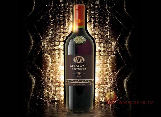 長城盛藏5赤霞珠葡萄酒