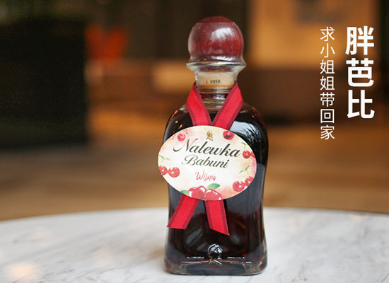 芭贝尼覆盆子味利口酒