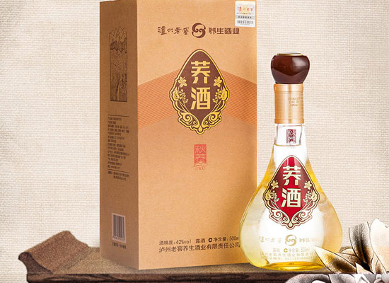 瀘州老窖秋蕎酒