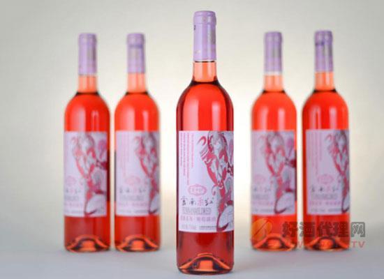 紅玫瑰葡萄酒