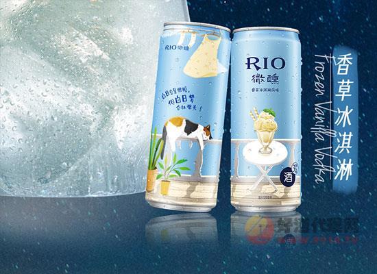 RIO銳澳雞尾酒