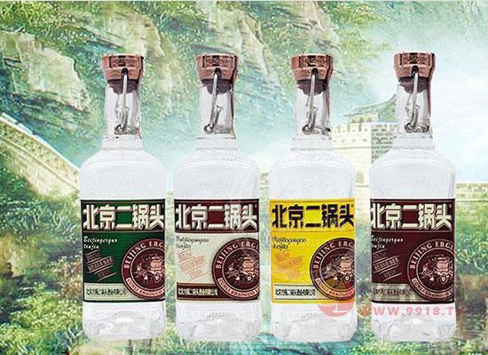 北京方瓶二锅头