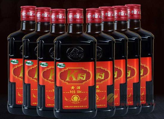 會稽山K5精釀黃酒