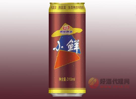 惠泉小鮮啤酒