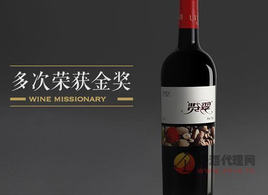 覽翠金獎赤霞珠干紅葡萄酒