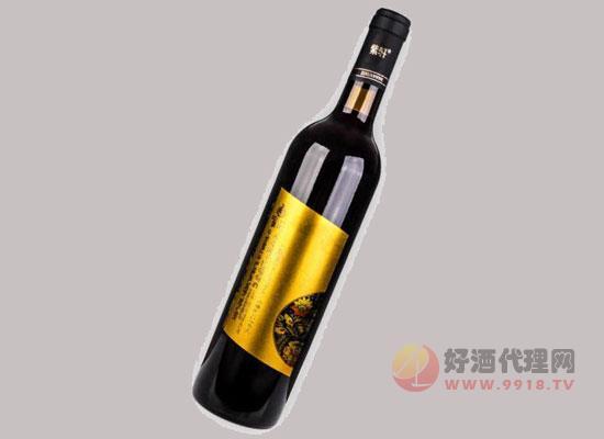 紫軒干紅葡萄酒