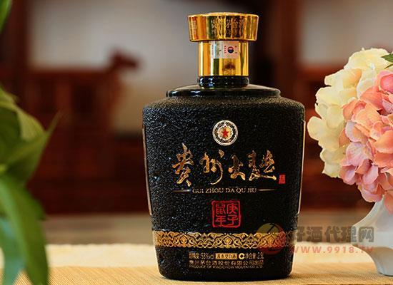 貴州大曲鼠年生肖紀念酒