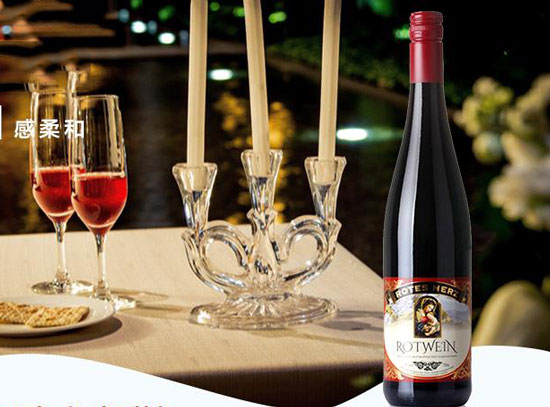 圣母之心半甜紅葡萄酒