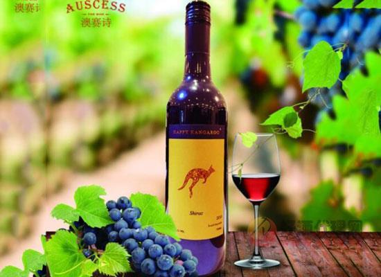 快樂袋鼠西拉子紅葡萄酒