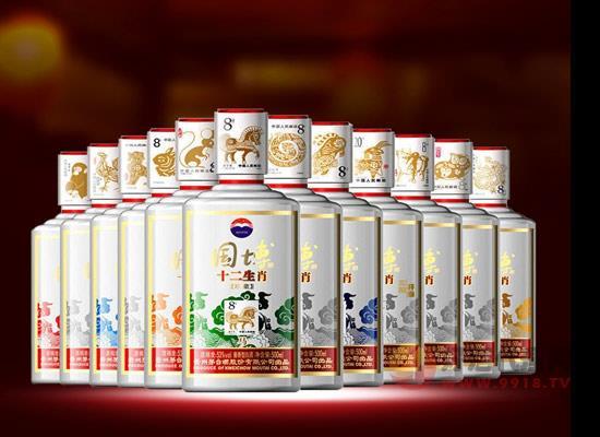 茅臺國博十二生肖珍藏酒