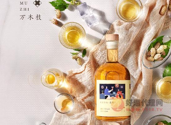 萬木枝微醺桑椹酒