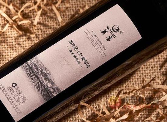 莫高黑比諾干紅葡萄酒