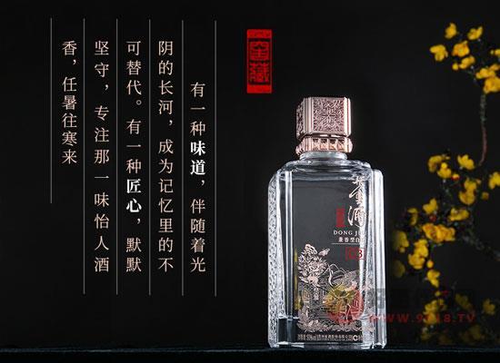 董酒窖藏C3白酒