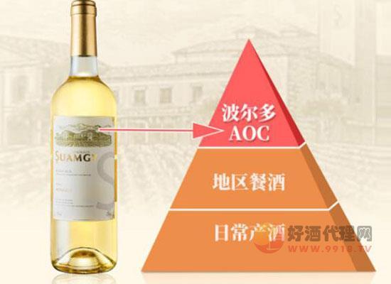 圣芝甜白葡萄酒