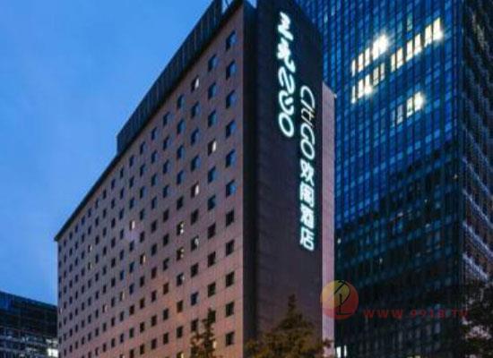 北京三元橋CitiGO歡閣酒店