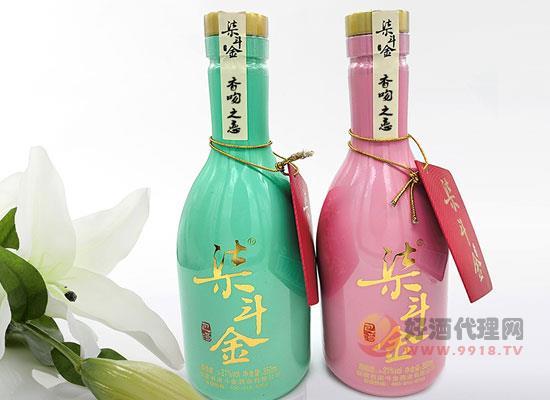 柒斗金香吻之戀黃酒