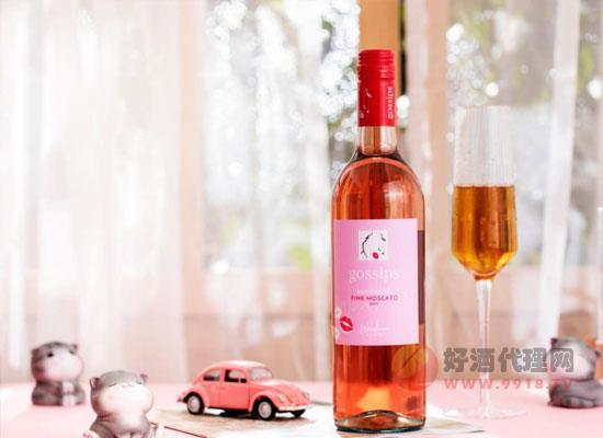 甜蜜紅唇莫斯卡托桃紅葡萄酒