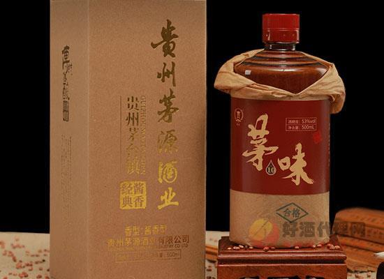 醬怡酒茅風味十年陳釀