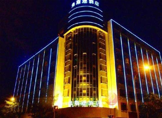 弗斯達酒店