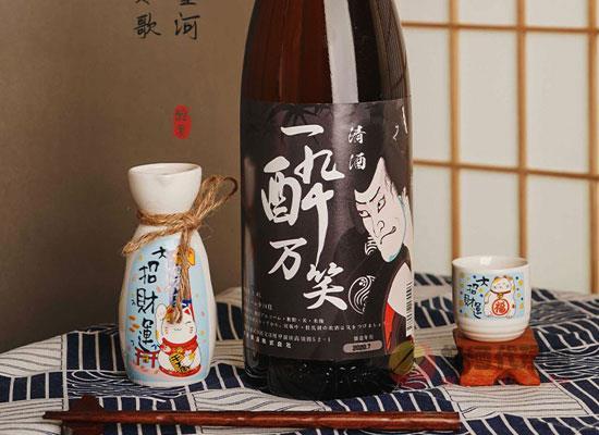 日本一醉萬笑清酒
