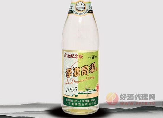 李渡高粱酒