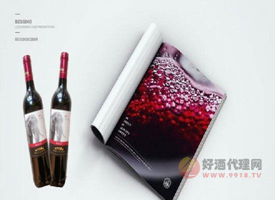 五獸美樂葡萄酒