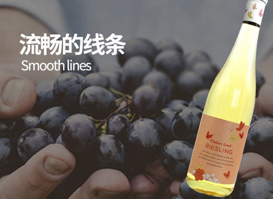 禧蝶雷司令半甜白葡萄酒