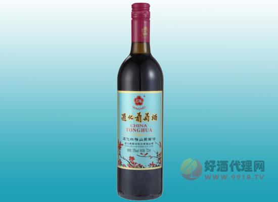 通化紅梅山葡萄酒