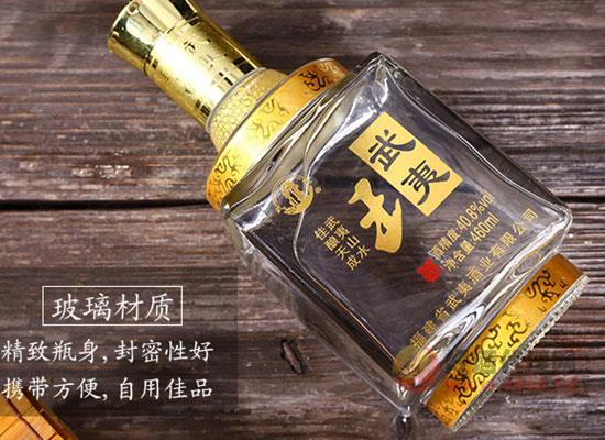 武夷王幽雅王濃香型白酒,