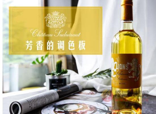 旭金堡貴腐甜白葡萄酒