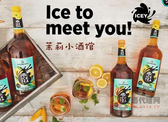 凱特倫堡冰茶酒